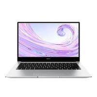 "Laptop Huawei MateBook D 14"" AMD Ryzen 5 RAM 8GB/ SSD 512 Gris"